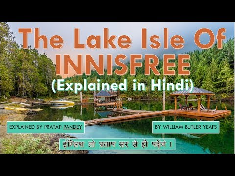 THE LAKE ISLE OF INNISFREE Explained In Hindi by Pratap Pandey