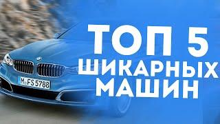 видео Лучшие автомобили Е-класса