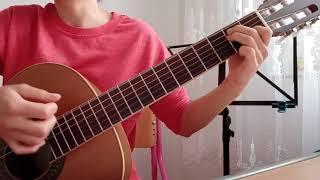 Любовь волшебная страна/ Разбор/ Как играть на гитаре