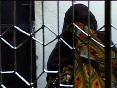 Mauritania: Question of Rape