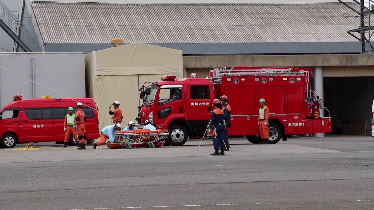 調布市 消防大学校 訓練特別見学...