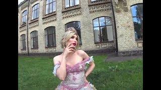 Съемка в платье. Как я стала королевой. Доронина Влог