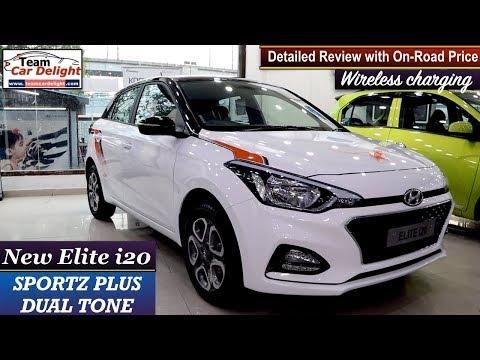 New Elite I20 2019 Sportz Plus Dual Tone Detailed Review With On Road Price I20 Dual Tone Youtube