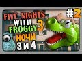 Five Nights With Froggy 3 Прохождение 2 НОЧИ 3 и 4 mp3