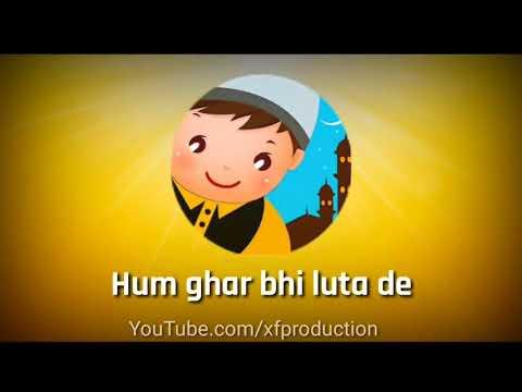 Hum Apne Nabi Paak Se ♥️ New Naat  ♥️ Hafiz Tahir Qadri ♥️ Har Haal Me Sarkar Ka Milad Karenge♥️