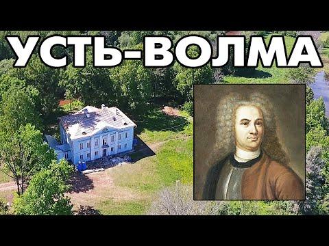 Что я нашёл в деревне Усть-Волма