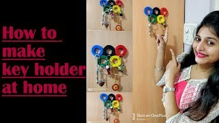 DIY | How to make key holder at home