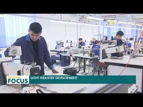 Казахстан намерен увеличить вдвое объемы легкой промышленности