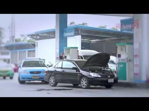 เตือนภัยรถติดแก๊ส  เรื่องจริงผ่านจอ