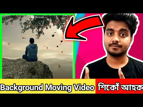 How To Creat Motion Picture In Android | Moving Background Video | Moving Pic | Motion Picture App