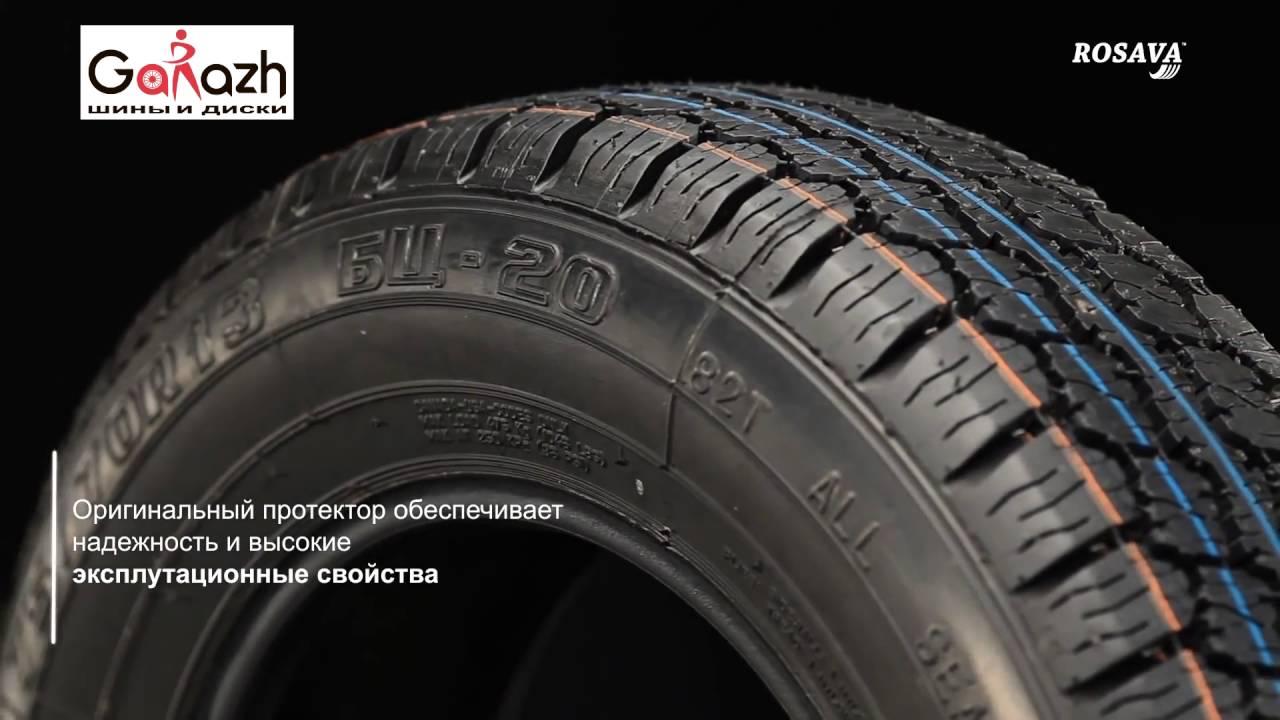 Купить всесезонные шины KAMA 217 (в магазине шин и дисков