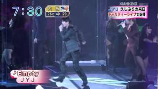 [金色XIAHKING]110608 JYJ Charity Show in Japan Report.