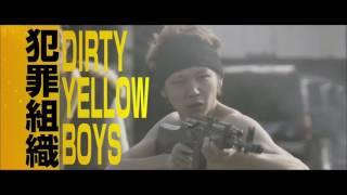 Другая полиция: Грязные нелегалы   Dias Police: Dirty Yellow Boys   Трейлер    2016