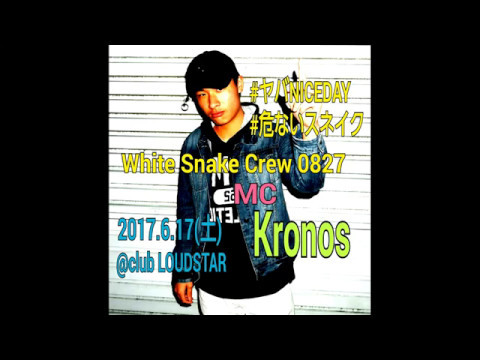 kronos 2017.6.17(土)@club LOUDSTAR #ヤバNICEDAY #危ないスネイク イベント告知動画