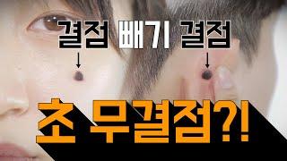 카멜 초무결점 PC 모니터 광고영상(CM2410, CM…