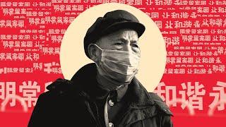 video: Coronavirus: How China's propaganda machine is telling the story