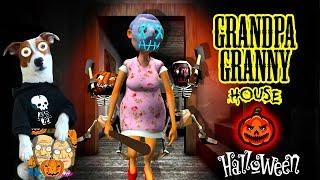🎃Хэллоуин 🎃Grandpa And Granny House Escape ► Полное прохождение