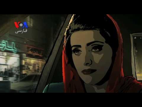 انیمیشن جنجالی«تهران تابو» درباره مشکلات جوانان ایرانی