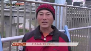숨은 한국 찾기 - 님아, 칠곡을 지나치지 마오_#003