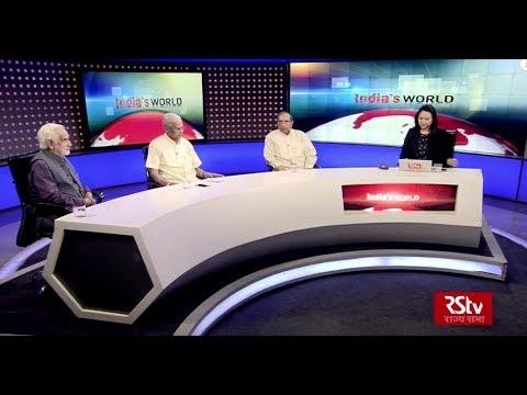 India's World - Sri lanka Emergency: Implications