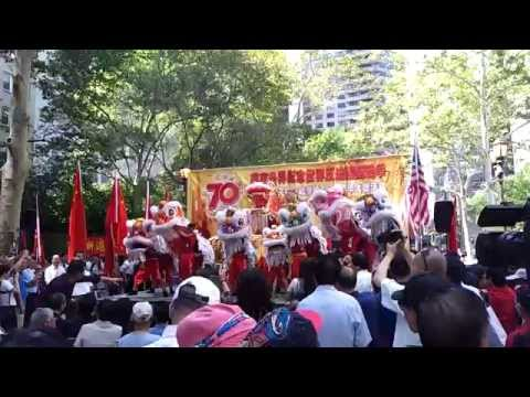 NYC-Manhattan  Lion & Dragon Dance ( 70 Anniversary WW2 )  8-15-2015