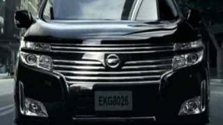 Nissan Elgrand - 2010 (cm)