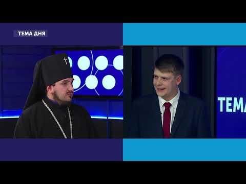 Телеканал UA: Житомир: Об'єднавчий собор Української православної церкви_ТемаДня 17.12.18