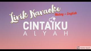Cintai ku - Alyah  Camelia OST
