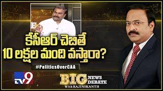 Big News Big Debate : కేసీఆర్ చెబితే 10 లక్షల మంది వస్తారా?
