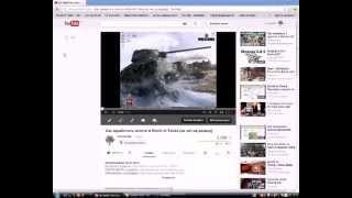 Как зарабатывать деньги на world of tanks (на видео снял деньги!).