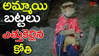 Aarthi Agarwal Without Dress - Prabhas Shocked - NavvulaTV