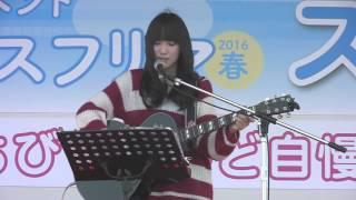 15才弾き語り「海の声」浦島太郎(桐谷健太)」
