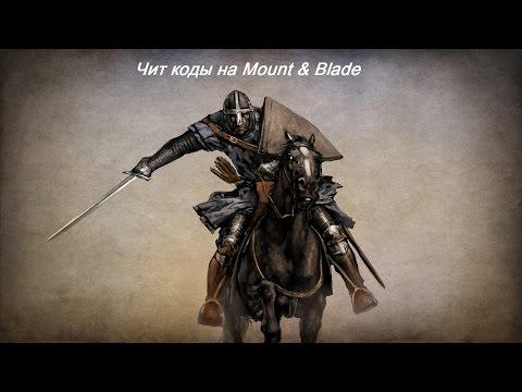 Mount and Blade II Bannerlord 2014 РС Скачать торрент