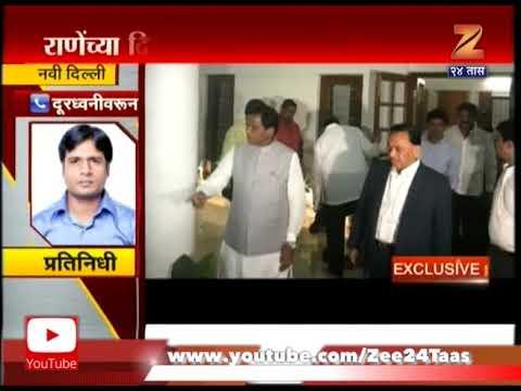 New Delhi | Narayan Rane At Raosaheb Danve House For Meeting With Amit Shah