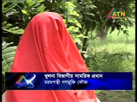 Report on Terrorist Activities and Underground Politics in Bangladesh By Hasanuzzaman Saki