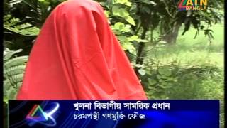 Report on Terrorist Activities and Underground Politics in Bangladesh By Hasanuzzaman Saki