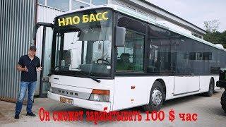 Самодельный Городской Автобус