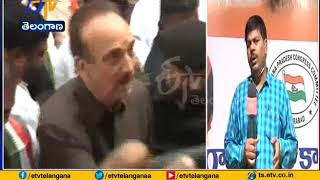 Interesting Incidents in Congress | in Ghulam Nabi Azad Tour | Reporting from Hyderabad