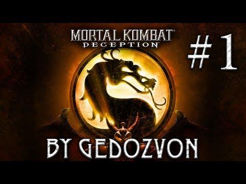 Mortal Kombat Deception - Konquest - Прохождение - Episode 1