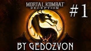 Mortal Kombat Deception - Konquest - Прохождение - Episode 1