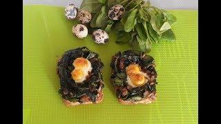Горячие бутерброды со шпинатом и перепелиными яйцами. Классный и сытный завтрак для всей семьи