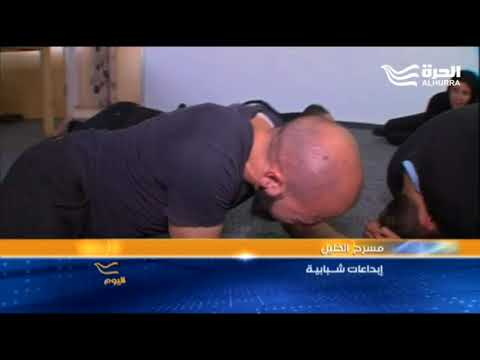 المسرح الصامت في الخليل  - 01:20-2017 / 10 / 17