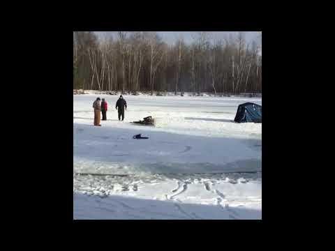 ICE TROLLING.