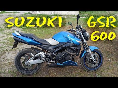 Suzuki GSR 600 - Обзор и тест-драйв