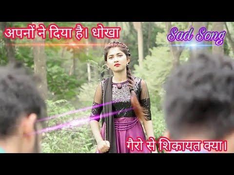 Priya Prakash Varrier Song 2018।।Viral Video New Singer Wedding