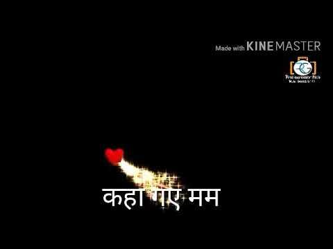 Kaha gaye maa mamta bhare din