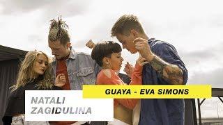 Guaya - Eva Simons   Choreography by Natali Zagidulina   D.Side Dance Studio