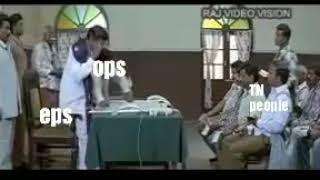 Tamil nadu politics troll