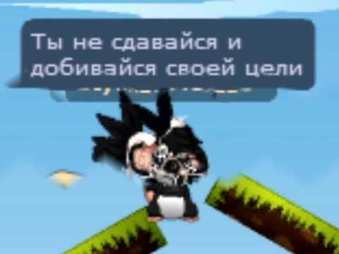 Клип Ginex - Не сдавайся