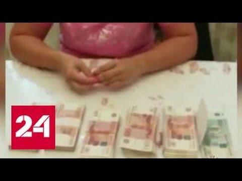 Замглавы Раменского района задержан по подозрению в хищении